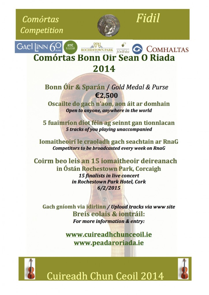 The 2018 Seán Ó Riada Composition Competition Launched by the Cork International Choral Festival